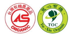 Tse-Xin Organic Agricultural Foundation (TOAF)