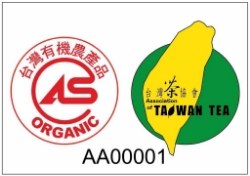 Association of Taiwan Tea