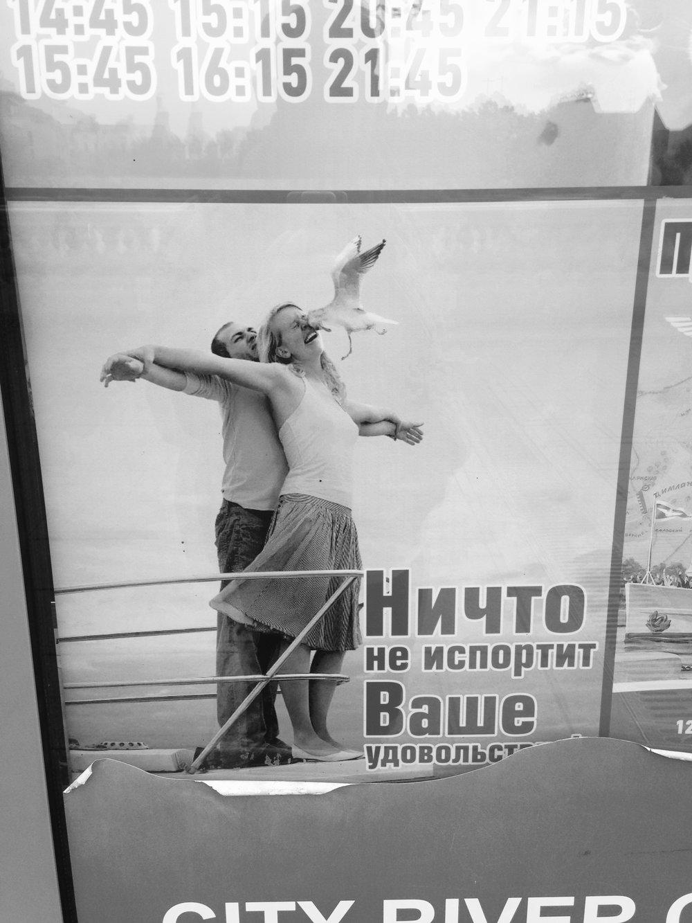 Russian (Titanic) Humor
