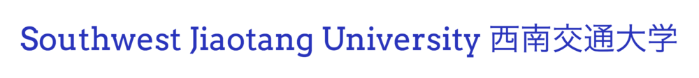Southwest Jiaotang University 西南交通大学-logo(1).png