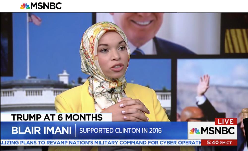 BlairImani_MSNBC