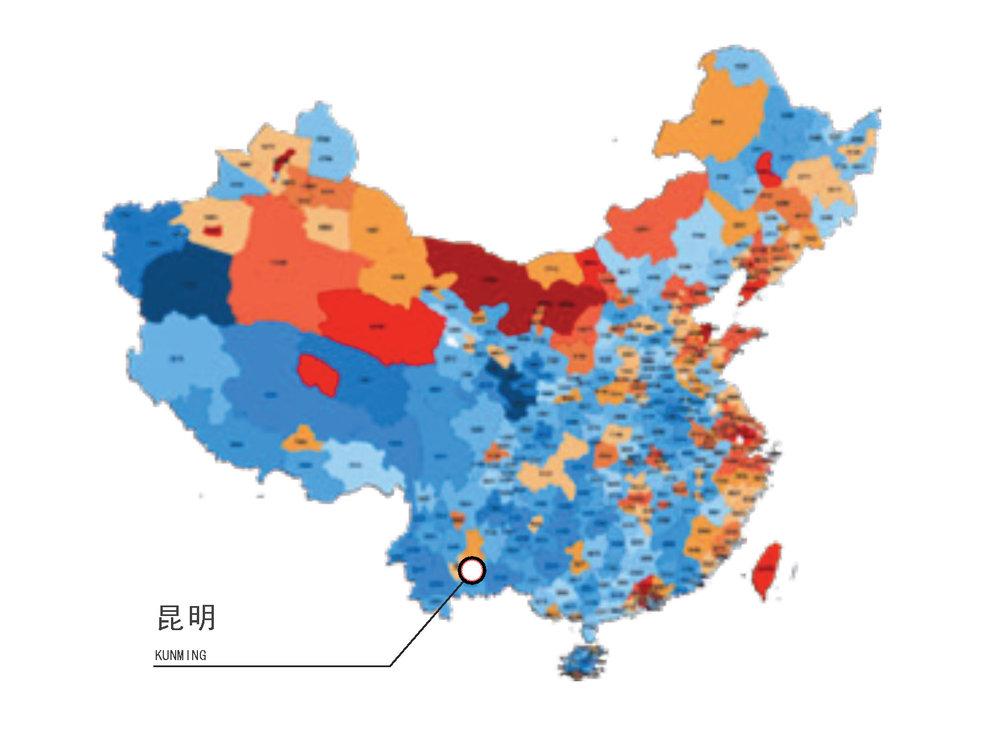 Yunnan, China 云南,中国