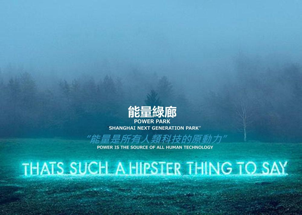 LWK_漕河泾公园概念设计_Page_117.jpg
