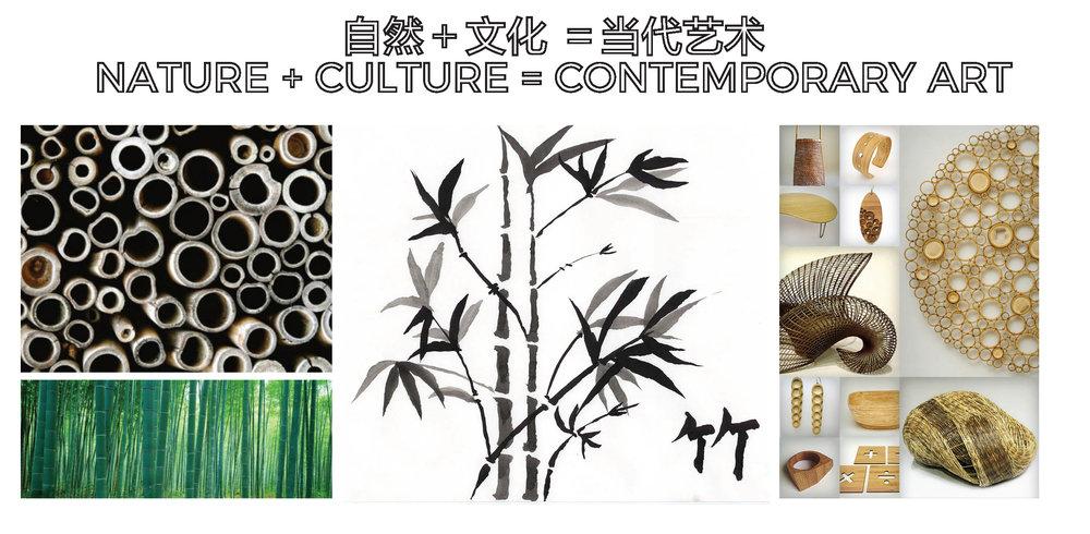 Chengdu Atrium Mall_Page_15 CONCEPT.jpg