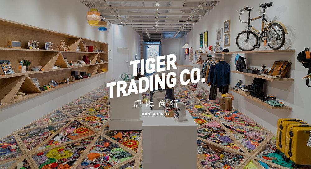 TigerImages1.jpg