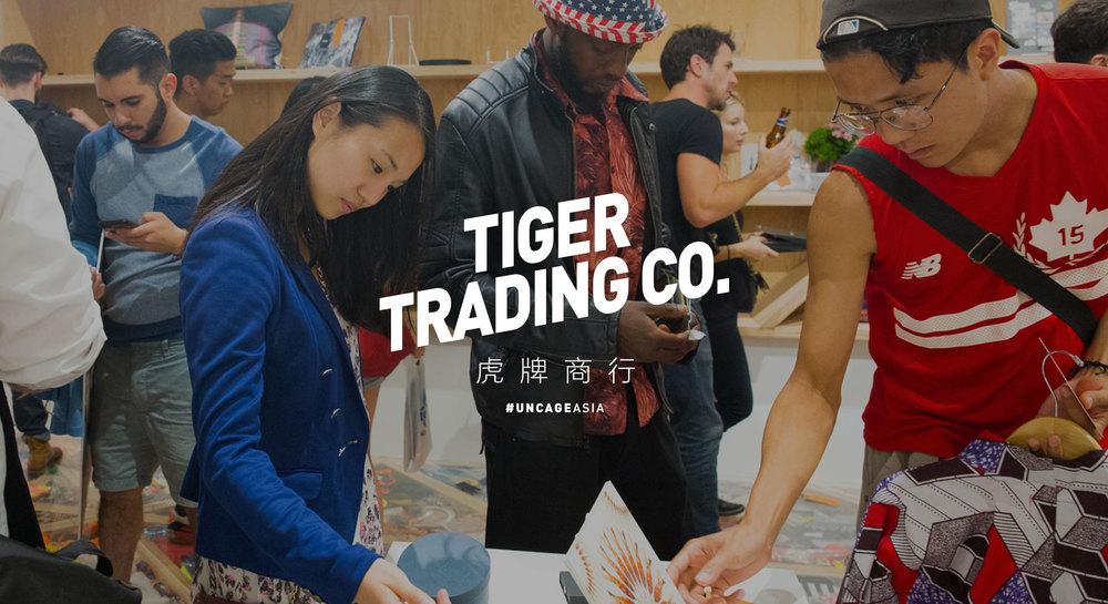 TigerImages6.jpg