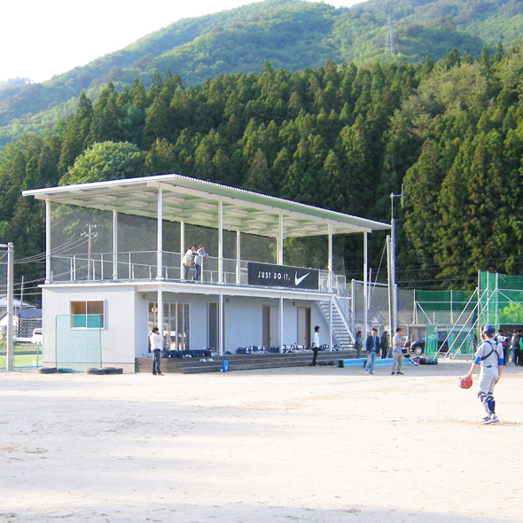 PARK FOR ALL IN KAMAISHI