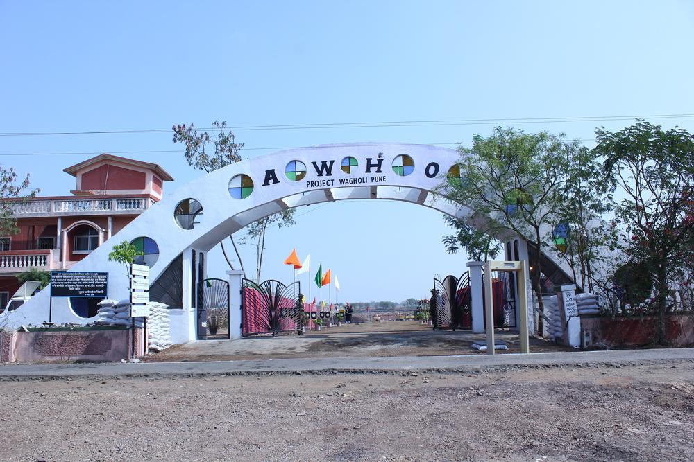 awho gate