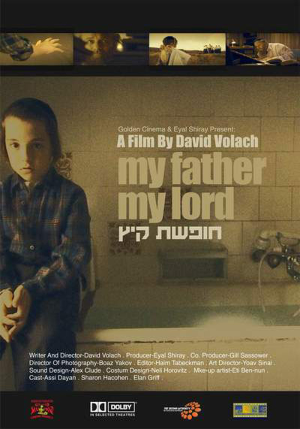 my father my lord, 2008, poster