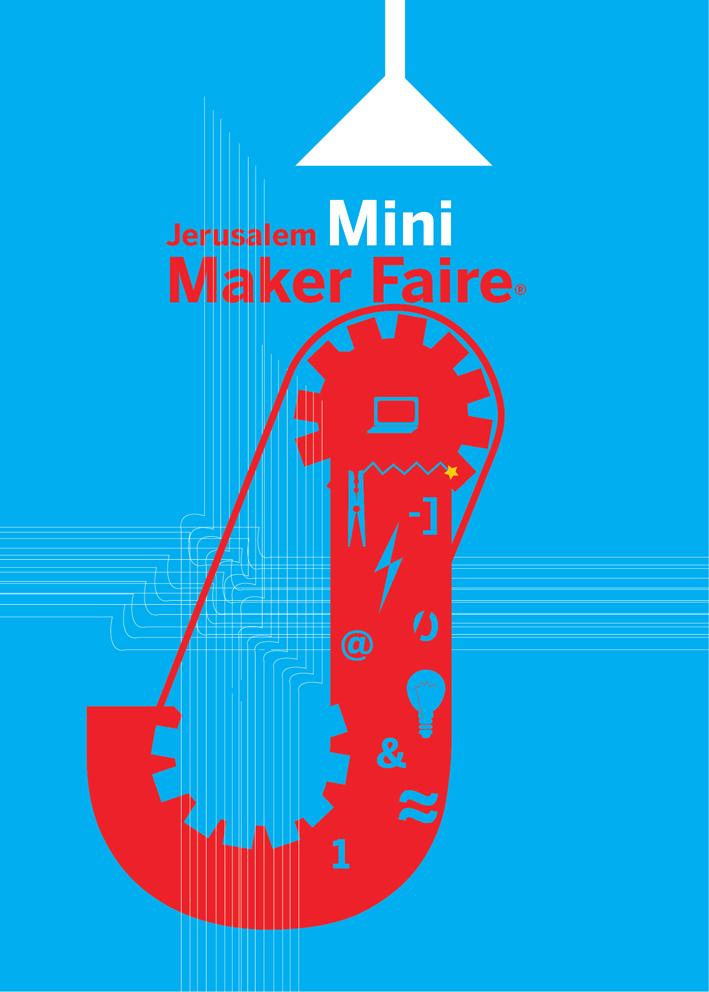 poster sketch for Jerusalem Mini Maker Faire