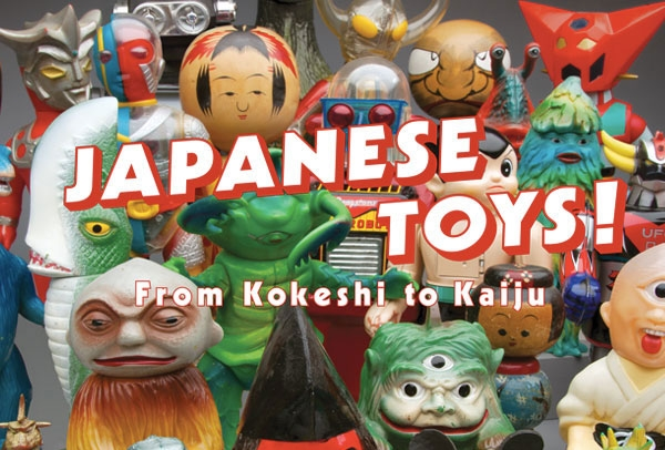 TYPOGRAPHY // Japanese Toys
