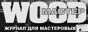 Russian paper.jpg