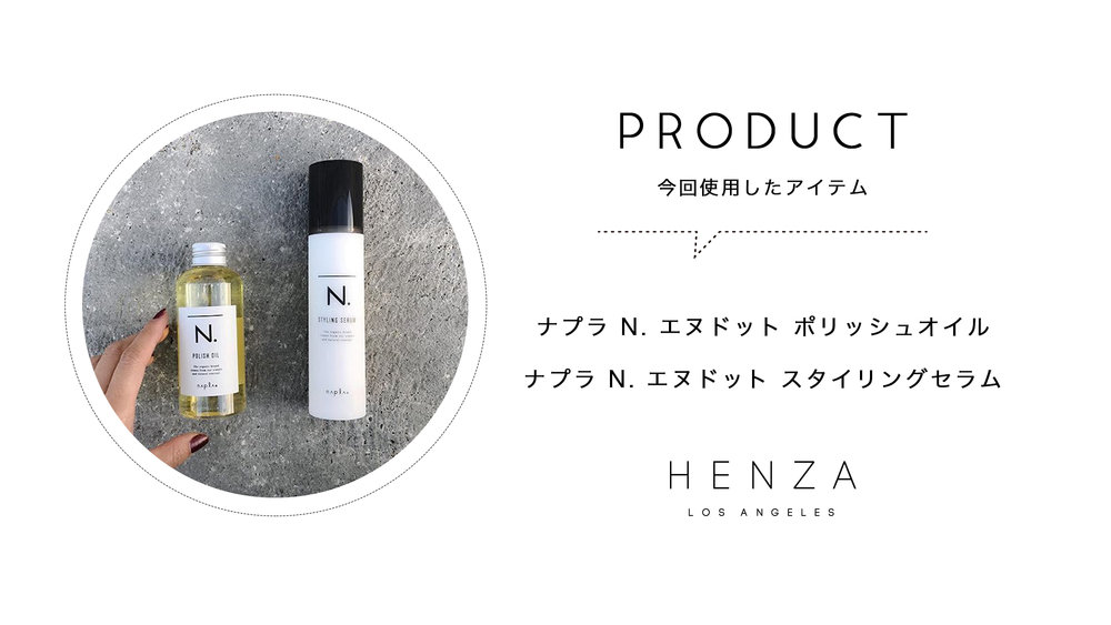 product (fcp1).jpg