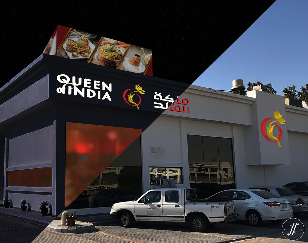 10 Yellow Fishes Branding Agency In Mumbai Queen of India Restaurant Branding design firm Saudi Arabia restaurant Branding facade design logo design.jpg