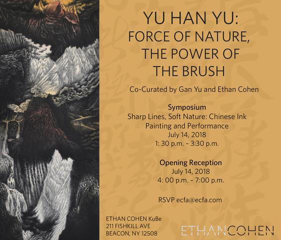 Yu Han Yu E-Invite.jpg