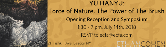 """Ethan Cohen Fine Arts is pleased to present """"Yu Han Yu: Force of Nature, The Power of the Brush"""", a solo exhibition co-curated by Gan Yu and Ethan Cohen in KuBe, the gallery space that is the Old Beacon High School on Verplanck Avenue. Kube is reopening on Saturday, July 14,with a free,public-oriented Symposium on ink tradition as well as a solo show by a great Chinese artist, Yu Han Yu."""