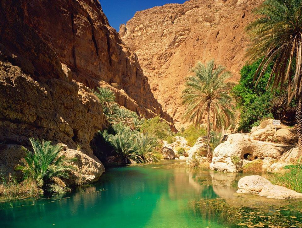 Oman, Lanscape