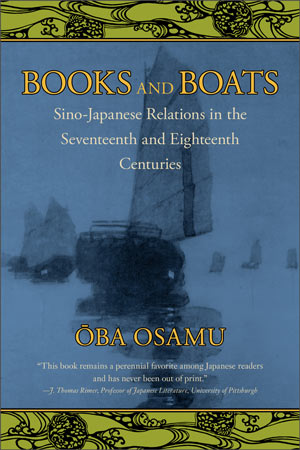 Books and Boats
