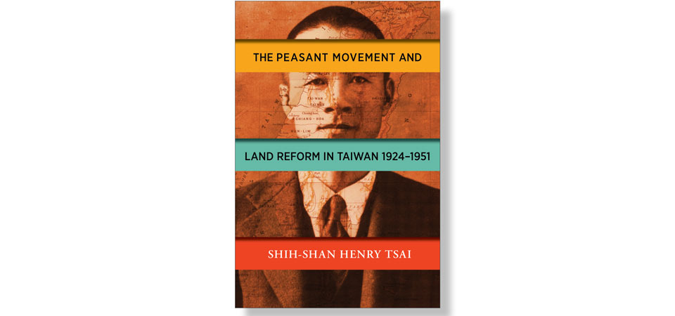 Taiwan Peasant Movement