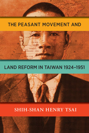 Peasant Movement in Taiwan