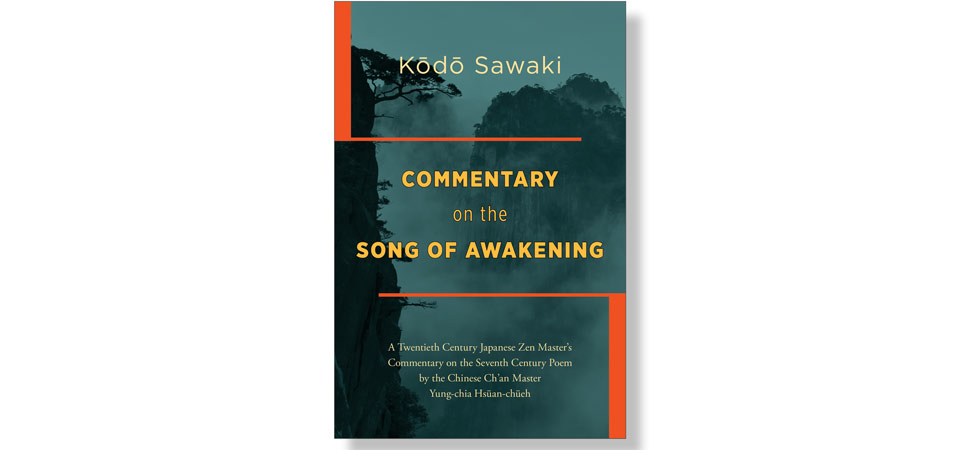 Song of Awakening