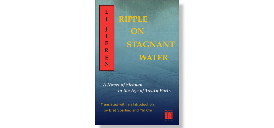 Li Jieren's novel, Ripple on Stagnant Water, published by MerwinAsia, is populated with gangsters, prostitutes, farmers, dilettantes, bureaucrats and Christian converts, all drawn from the author's acquaintances. While giving an incomparably vivid account of the lives of commoners, it illuminates a complex balance of power at the end of the last dynasty, when Western powers were clashing with imperial troops in far-off Peking, and the under-ground fraternities of this provincial backwater were chafing at the activities of foreign missionaries.