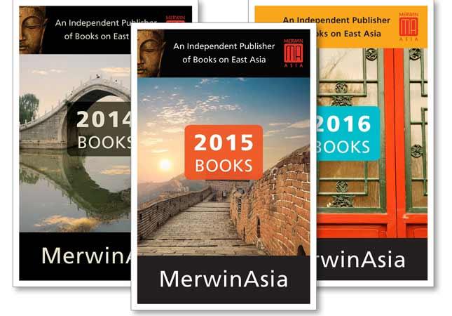 MerwinAsia Publishers