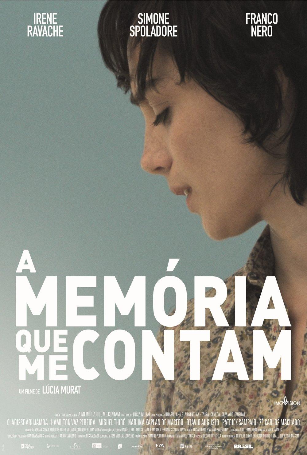 43_AMemóriaQueMeContam.jpg