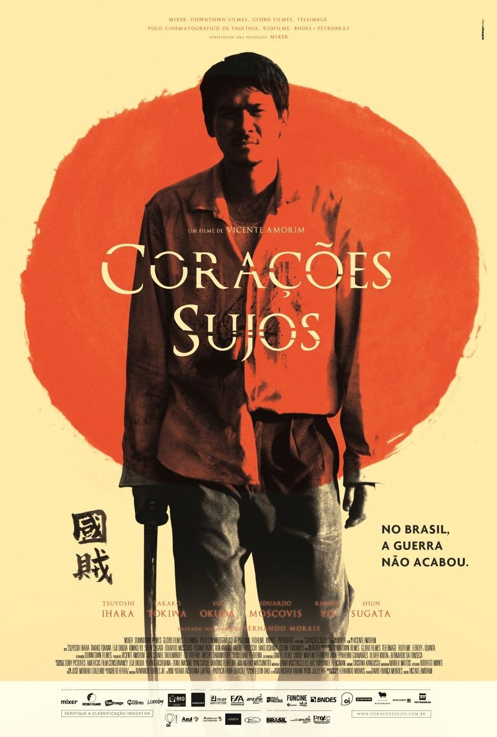 52_CoraçõesSujos.jpg