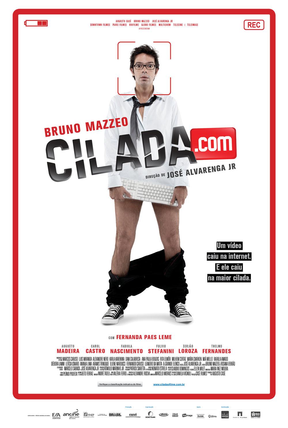 cilada.com.jpg