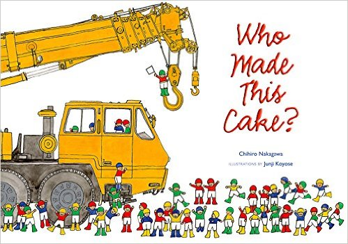 who made this cake construction books for kids