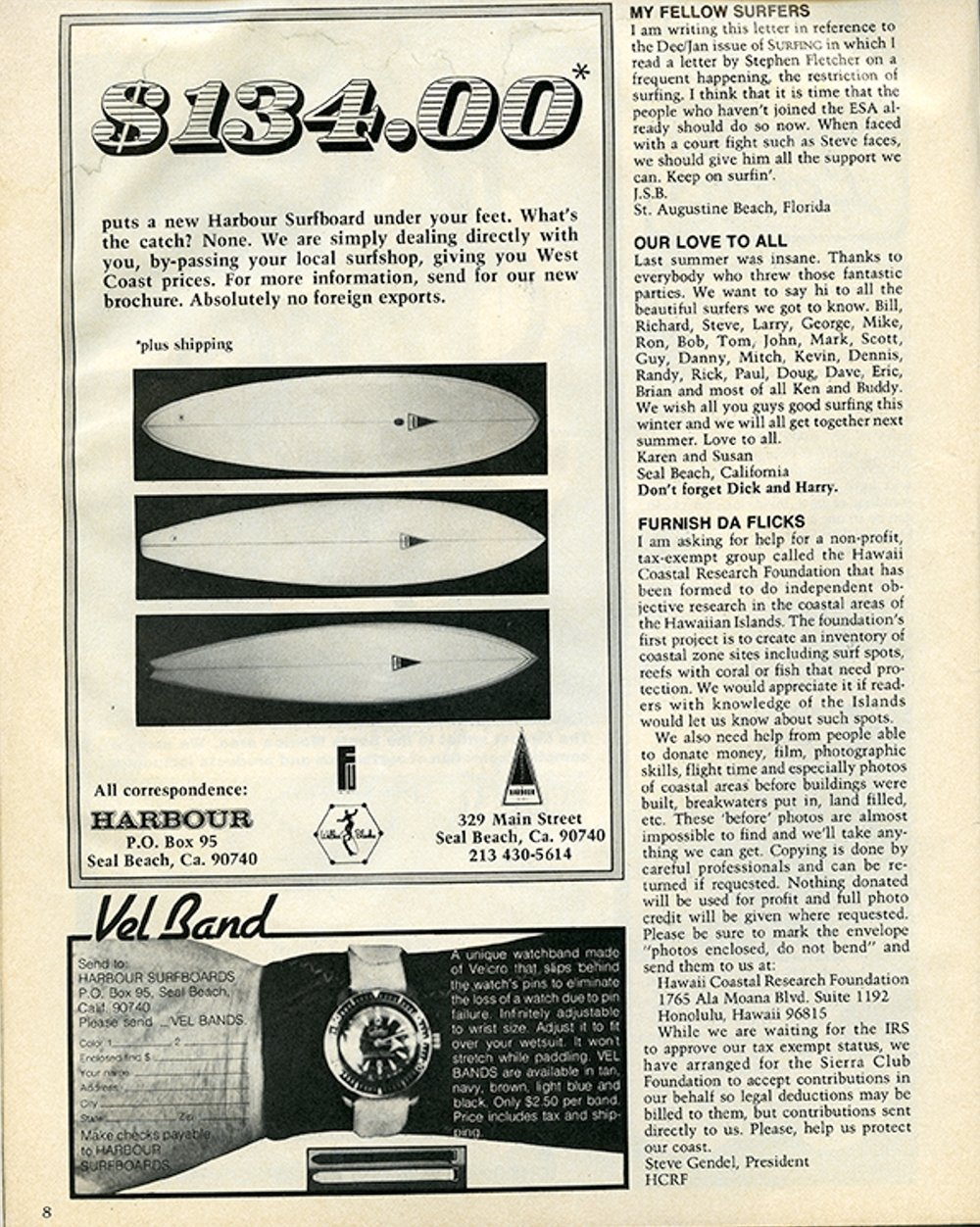 SURFING MAG 1976 FEB-MAR