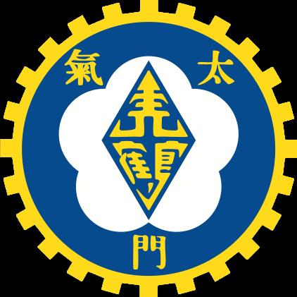 我校的校徽是由我校武术派系:虎鹤太气门的汉字而组成的。