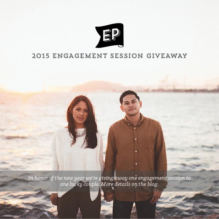 epgiveawayblog