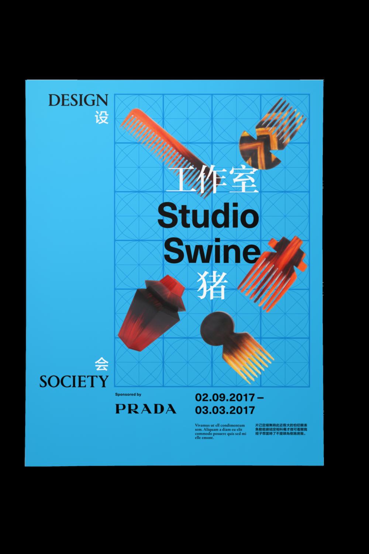 Design Society, a new cultural hub in Shekou, China, 2016