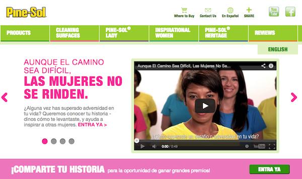 pine-sol latina bloggers las mujeres no se rinden