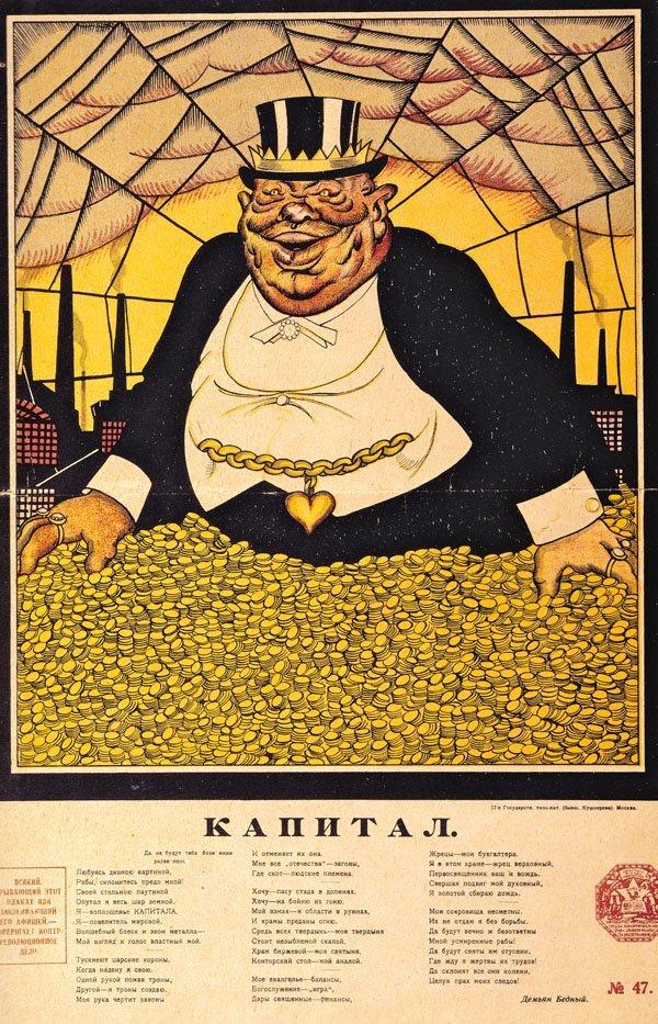 """The Capitalist"""