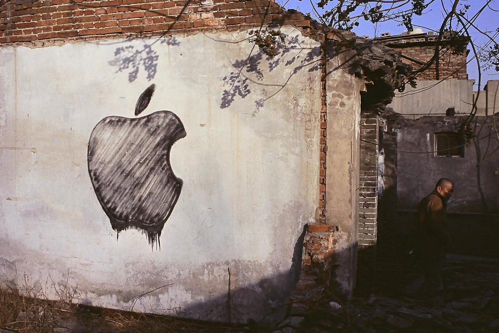 apple_5592300758_o.jpg