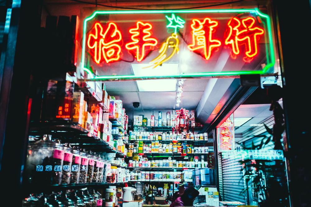 China2.0-7.jpg