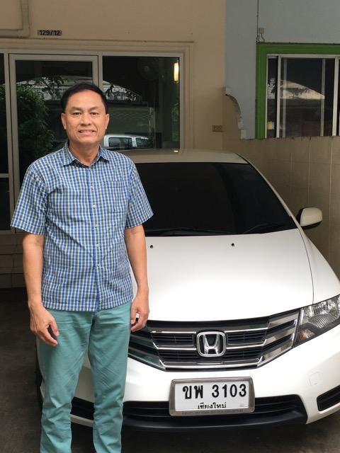 Wanchana and the company car
