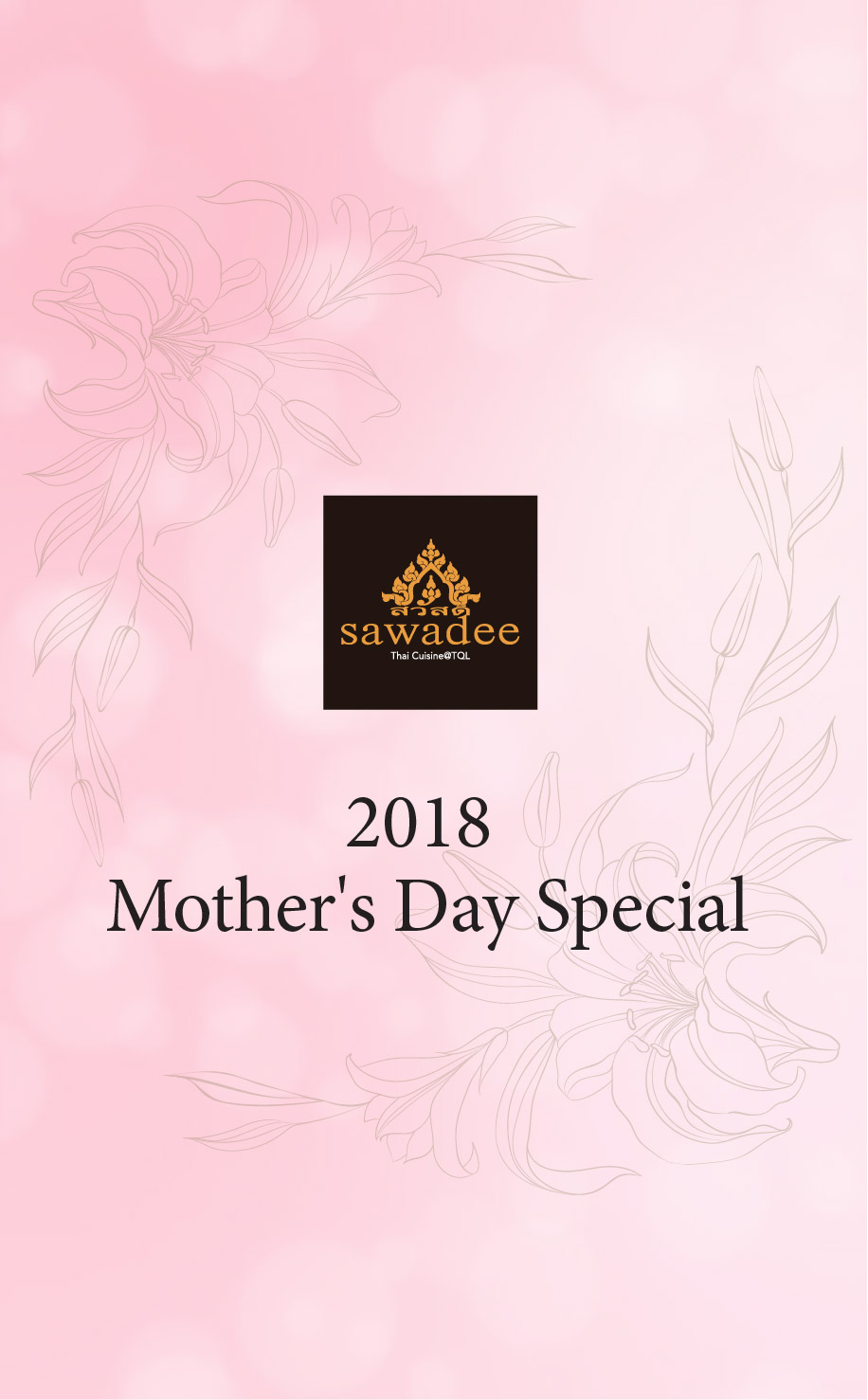 2018 Mothers day menu for web-01.jpg