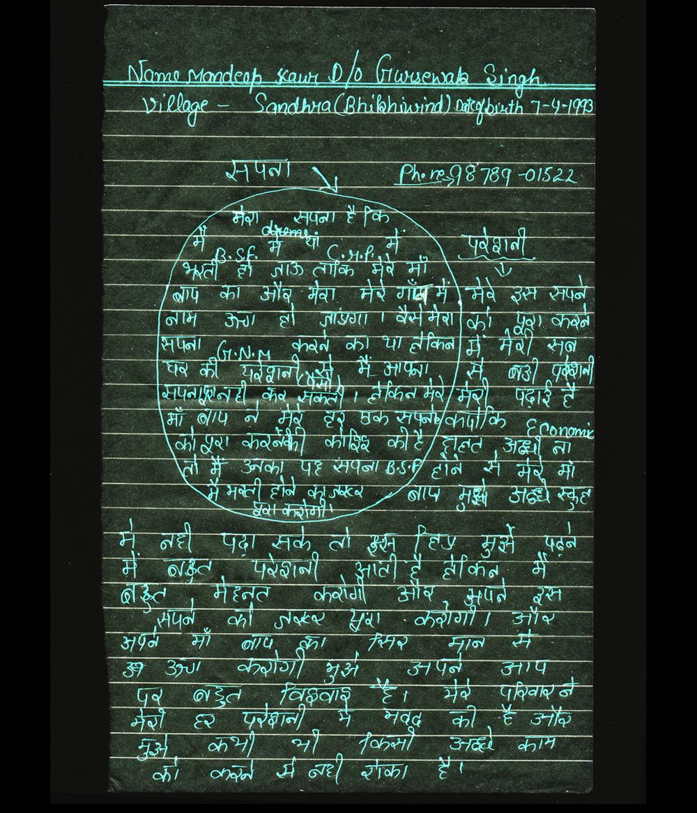 De_Punjab_Letter_MandeepKaur002.1v2.jpg