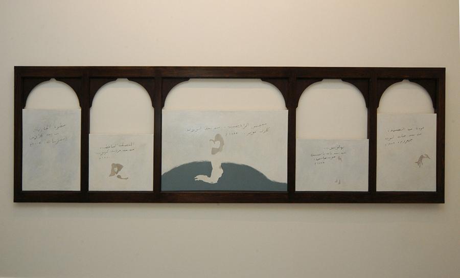 L'orientation de la vitrine (cinq peintures orientalistes : J-L Gérome,  Le Retour de la chasse , 1878; J-B Huysmans,  Saltimbanques , 1883; L. C. Muller,  Les Admirateurs de l'almée , 1882; F. Cormon,  La Favorite déchue , 1870; K. Zimmerman,  L'Enlèvement de l'odalisque , 2004) 2004, Mixed media, Five canvas in a single wood frame, 127.5 x 435.5 cm