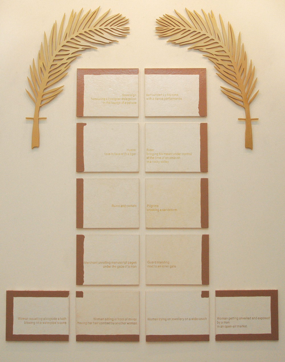 La célébration du motif (une collection rêvée) 2005, Mixed media, Twelve canvas topped with two golden PVC palm leaves Approx. 243 x 202.6cm