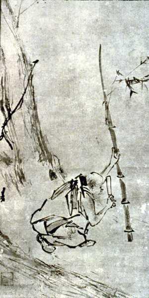 huineng_chopping_bamboo.jpg