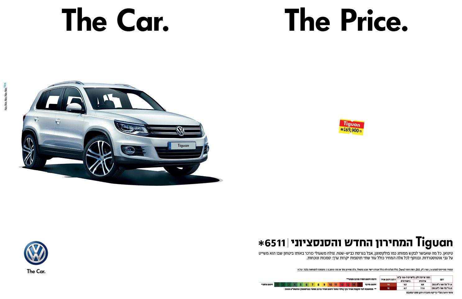 vw israel the car the price no no no no no yes