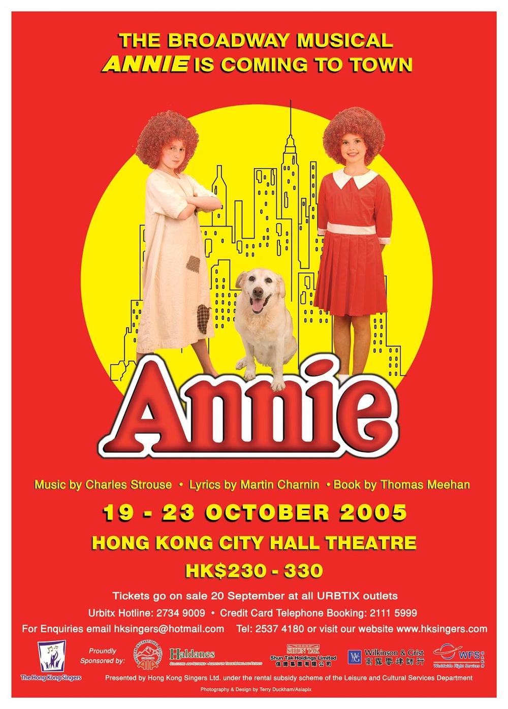 Annie A4C draft 2.jpg