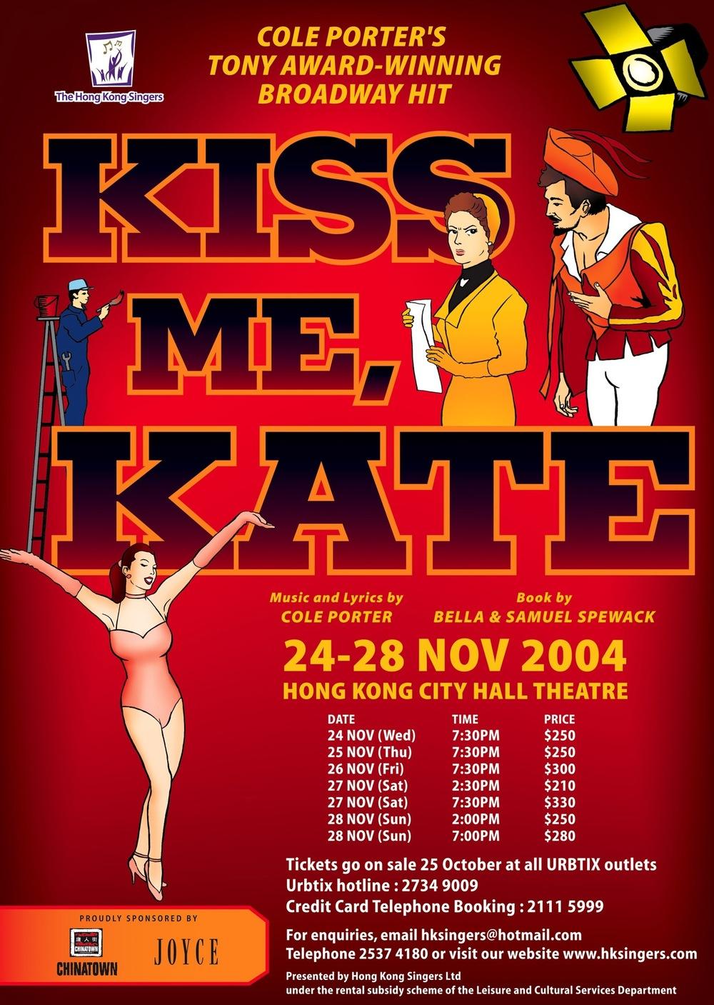 Kiss Me, Kate Poster.jpg