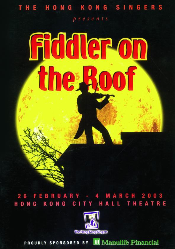 fiddlerS.jpg
