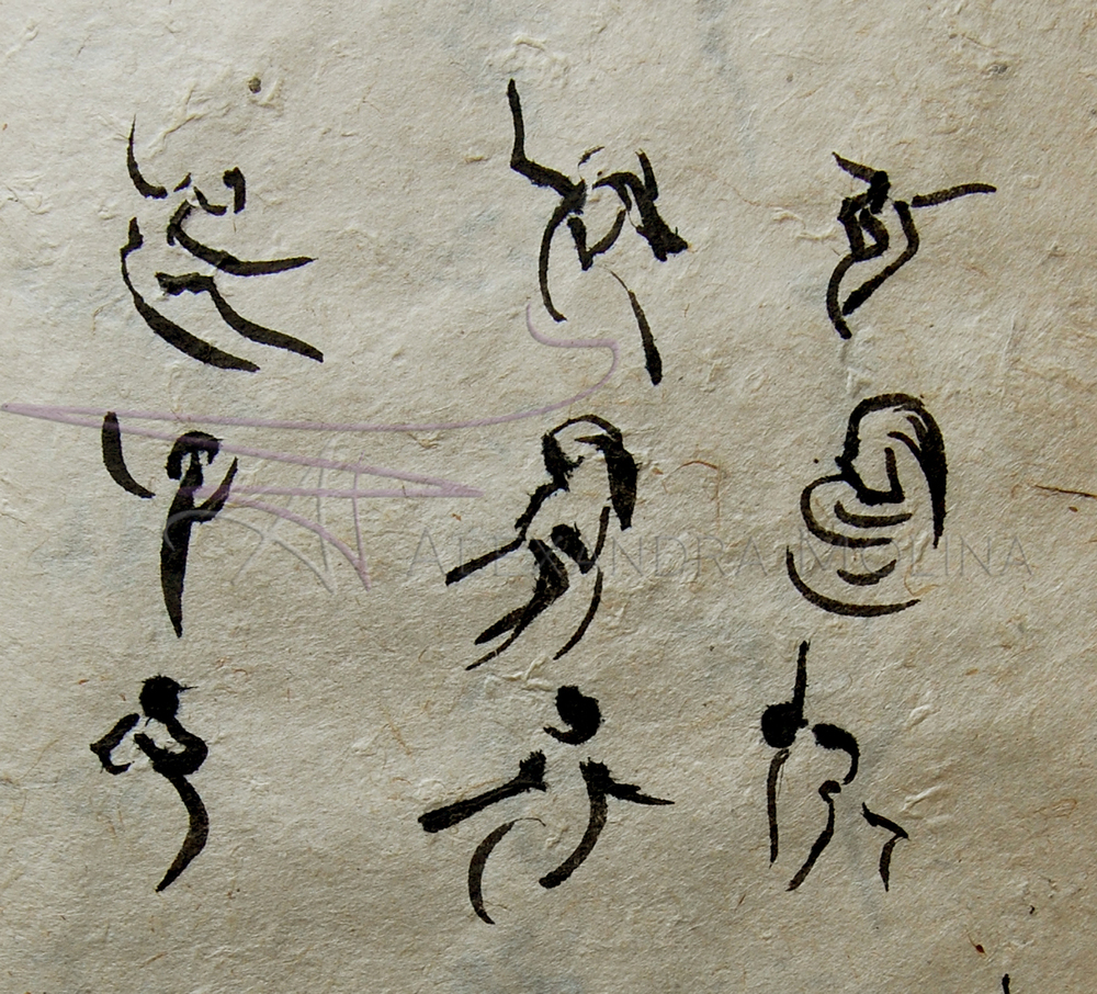 Calligraphic Dancers Square.jpg